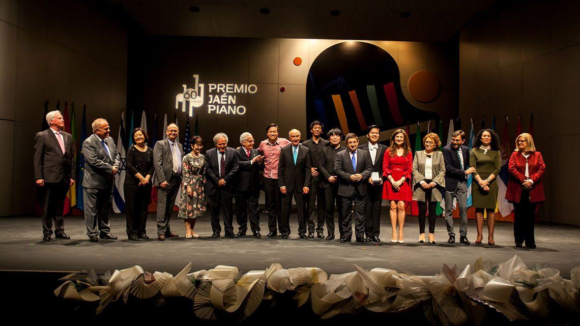 """El pianista Honggi Kim se convierte en el primer coreano en ganar el Premio """"Jaén"""" de Piano"""