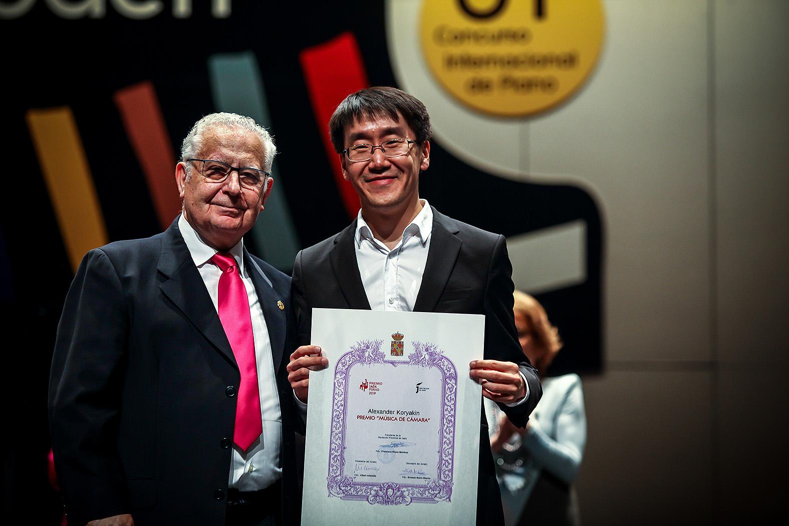 Premio música de cámara: Alexander Koryakin
